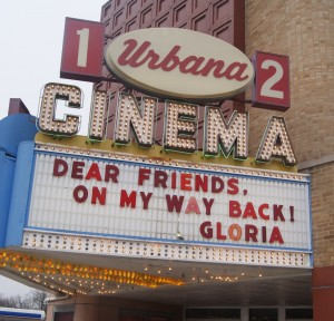 Gloria Theater, Urbana, Ohio